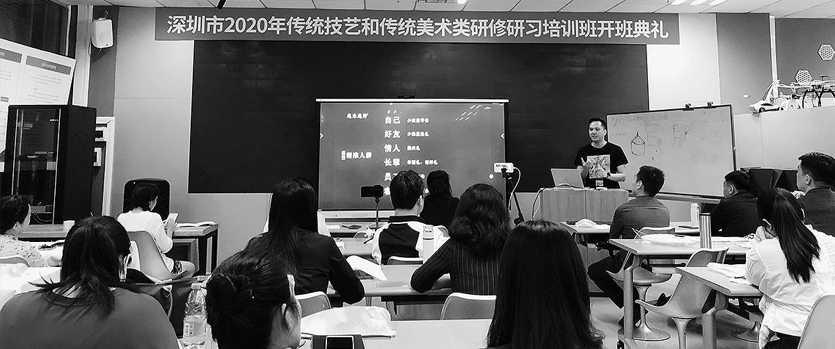 中国非遗传承人群研修研习培训计划