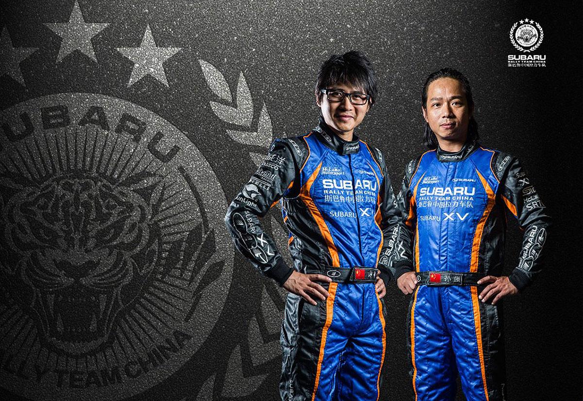 品牌塑造|斯巴鲁中国拉力车队