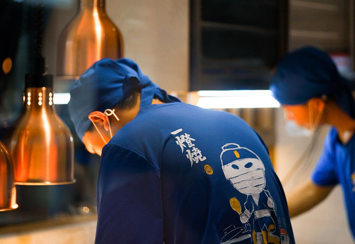 品牌塑造|一燈烧日式烧肉丼饭